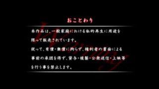 Exotic Japanese whore Chinatsu Anzai in Fabulous Handjobs, Fingering JAV scene